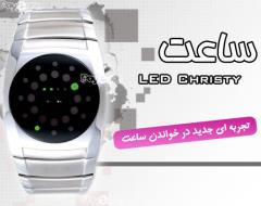 ساعت LED CHRISTY